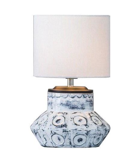 Tischlampe Larry - White